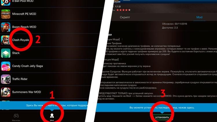 Процесс установки модификации держи планшет или — или видеотелефон вместе с iOS
