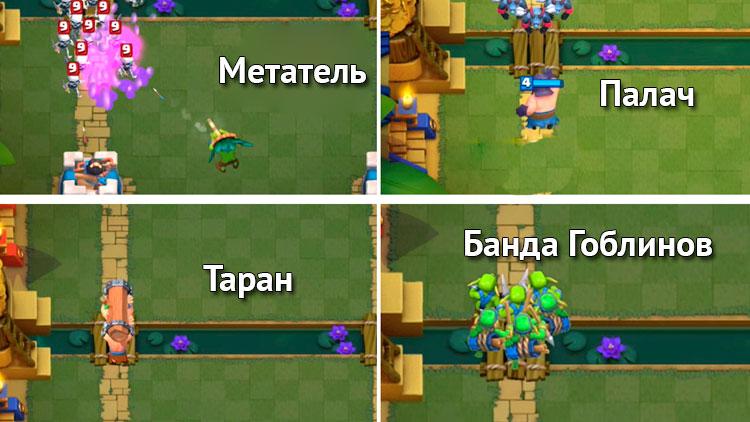 Новые карты