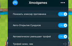 Clash Royale взлом на Андроид и iOS - читы XModGames